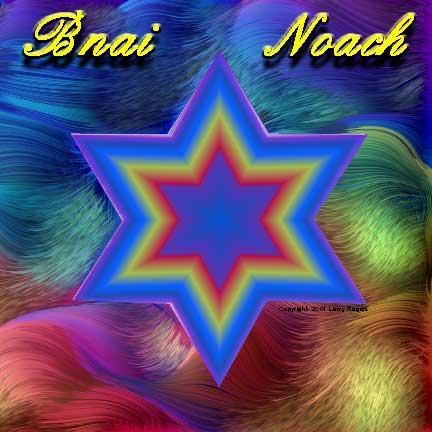 bnai_noach.jpg